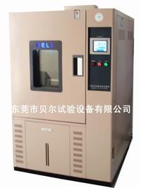 交变湿热试验箱/恒温恒湿机/恒温恒湿箱 BE-TH-408