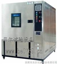 800升微电脑高低温箱 BE-HL-800
