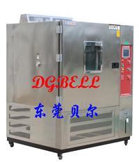 可程式高低温试验箱 BE-HL-225