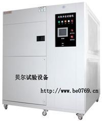冷热冲击试验箱 BE-CH-80