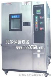 LCD高低温湿热交变试验箱 BE-TH-225