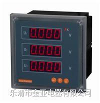 三相交流电压表:CD194U-1X5