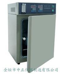 氧化碳培养箱 HH.CP-7W