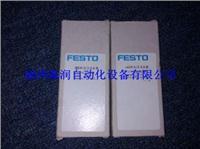 MEH-5/2-5,0-B 173128 电磁阀 FESTO 费斯托