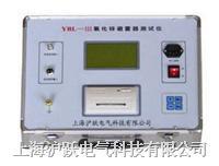 氧化锌带电测试仪 YBL-III