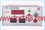 氧气分析仪  QT02-LB-KY6B
