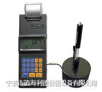 宁波利德YD-1000C型里氏硬度计报价 YD-1000C