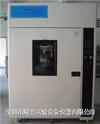 LCD触摸屏烘箱,触摸屏玻璃烘箱 干燥箱,烘箱