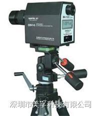 【现货供应】CBM-8杭州远方色彩亮度计 CBM-8色彩亮度计/厂家直销 CBM-8亮度计 | CBM-8