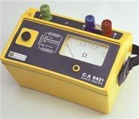 CA6421接地电阻测试仪|法国CA接地电阻测试仪 CA6421接地电阻