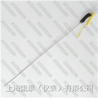 WRNM--102表面热电偶 WRNM--102