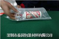 白酒空氣袋 氣柱袋