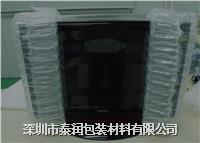 LCD充气包装袋