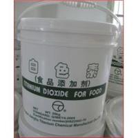 食品级二氧化钛白色素