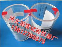 水泥漿泌水膨脹率測定儀