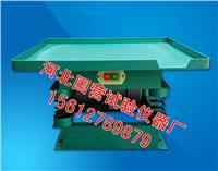 混凝土振動平台 1米,0.8米,0.5米
