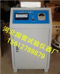 FYS-150B型水泥細度負壓篩析儀