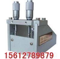 可調式製備器 KTQ-II型