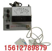 磁性測厚儀 QCC-A