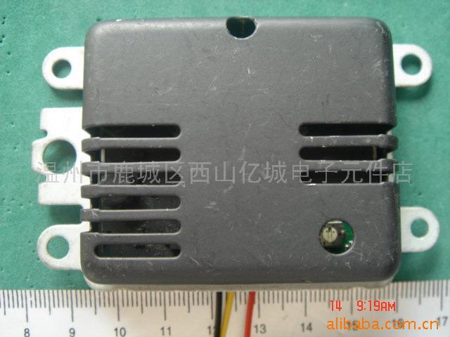烟雾传感器(光电式)