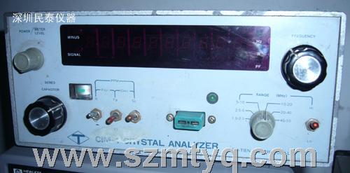 台湾晶振测试仪,晶体阻抗测试仪 cim-1