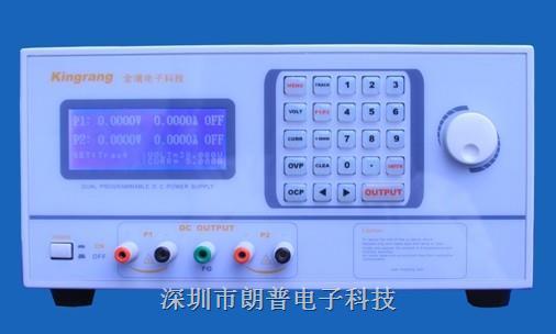 krh-7502d可编程线性直流电源