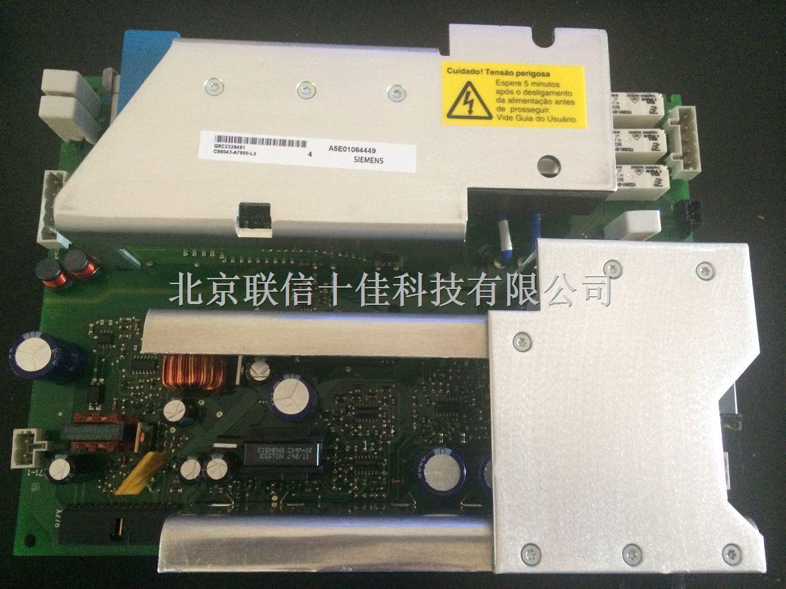 西门子变频器m430,m440系列电源板