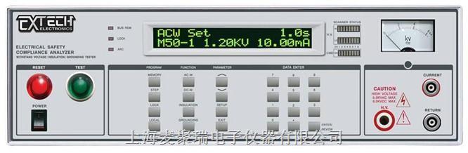 交直流耐压绝缘测试仪7410