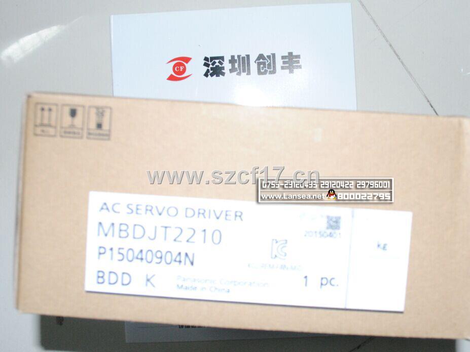 日本松下伺服驅動器mbdjt2210