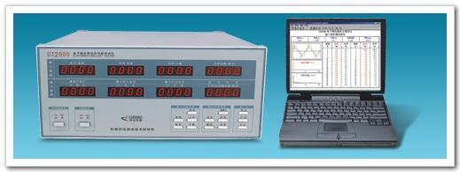 ui2000型电子镇流器综合性能测试仪的详细介绍 电压,电流,功率,功率