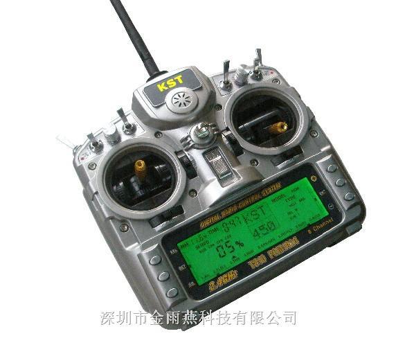 航模遥控器 t810