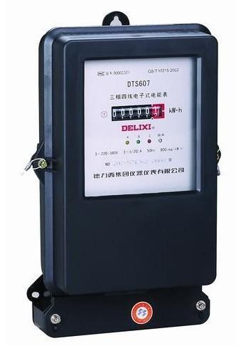dts607三相电子式电能表