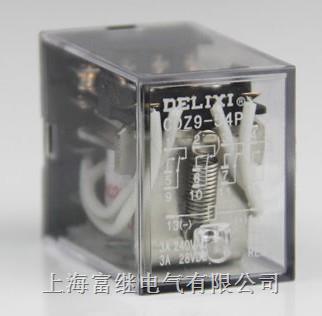 cdz9-54p小型继电器 cdz9-54p