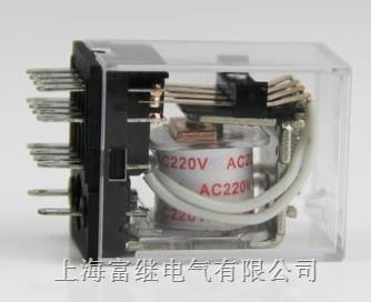 cdz9lj-54p小型继电器 cdz9lj-54p