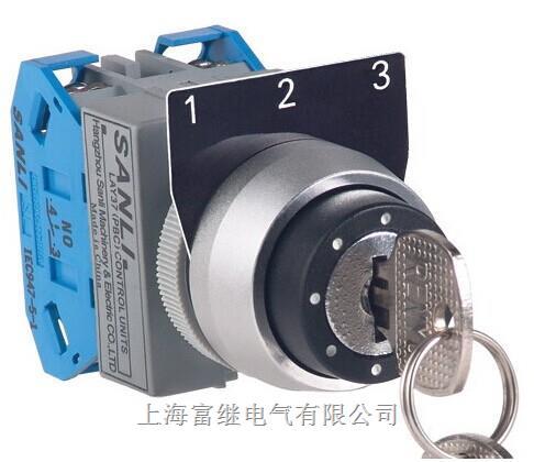 产品库 接触器 lay37(pbc)-22-u-b4三位左开右钥匙开关 lay37(pbc)-22