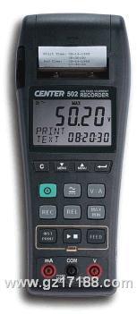 电压电流图型记录仪CENTER-502