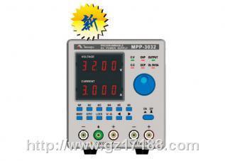 直流电源MPP-3032