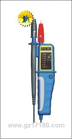 验电笔EZ-7