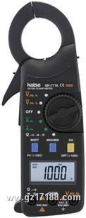电动汽车钳形表SK-7718