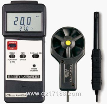 风速/温湿度计/温度计AM-4205A