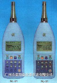 声级计NL-21