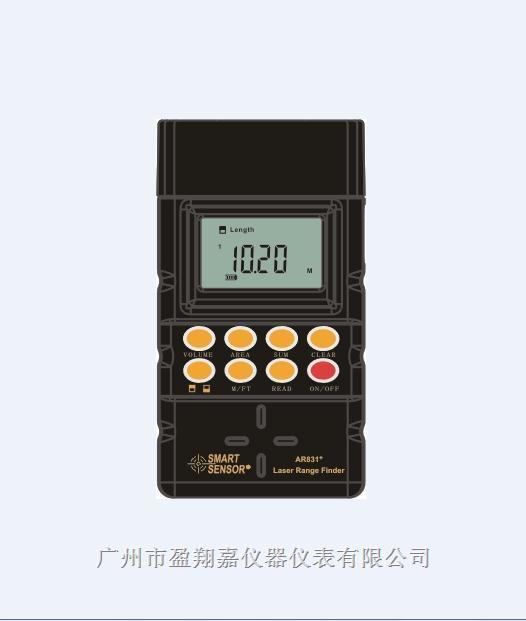 15米超声波测距仪AR831+