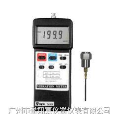 数字振动计VB-8200