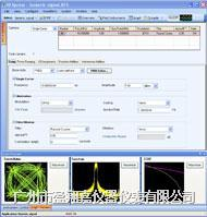 RFX100 RFXpress? - 高级波形创建和编辑软件RFX100 RFXpress?