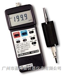 数字振动计VB-8212