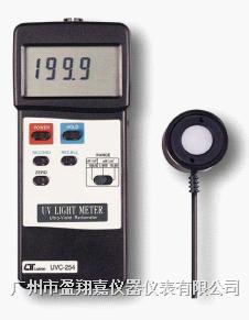 紫外强度计UVC-254
