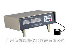 光辐射自动测控仪 GCK-I