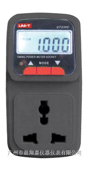 多功能功率计量插座UT230C(时控型)