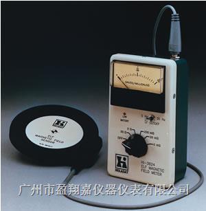 ELF低频磁场强度测试仪 HI3624A