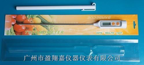 食品温度计YXJ-3002